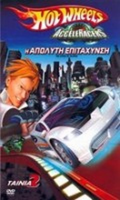 Hot Wheels Acceleracers-Ignition  (2005)