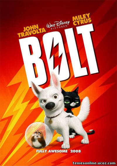 Bolt / Μπόλτ (2008)