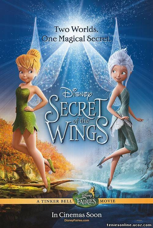 Tinker Bell: Secret of the wings/Τίνκερμπελ: Το Μυστικό των Νεραϊδοφτερών (2012)