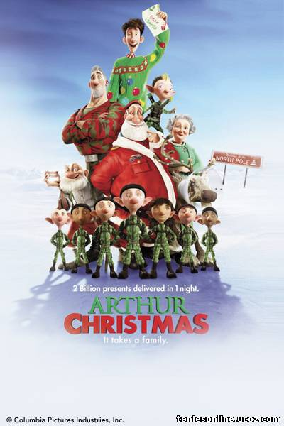 O Γιός του Αι Βασίλη / Arthur Christmas (2011)
