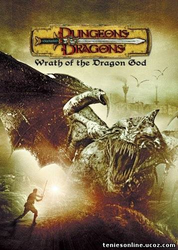 Dungeons and Dragons: Wrath of the Dragon God (2005)