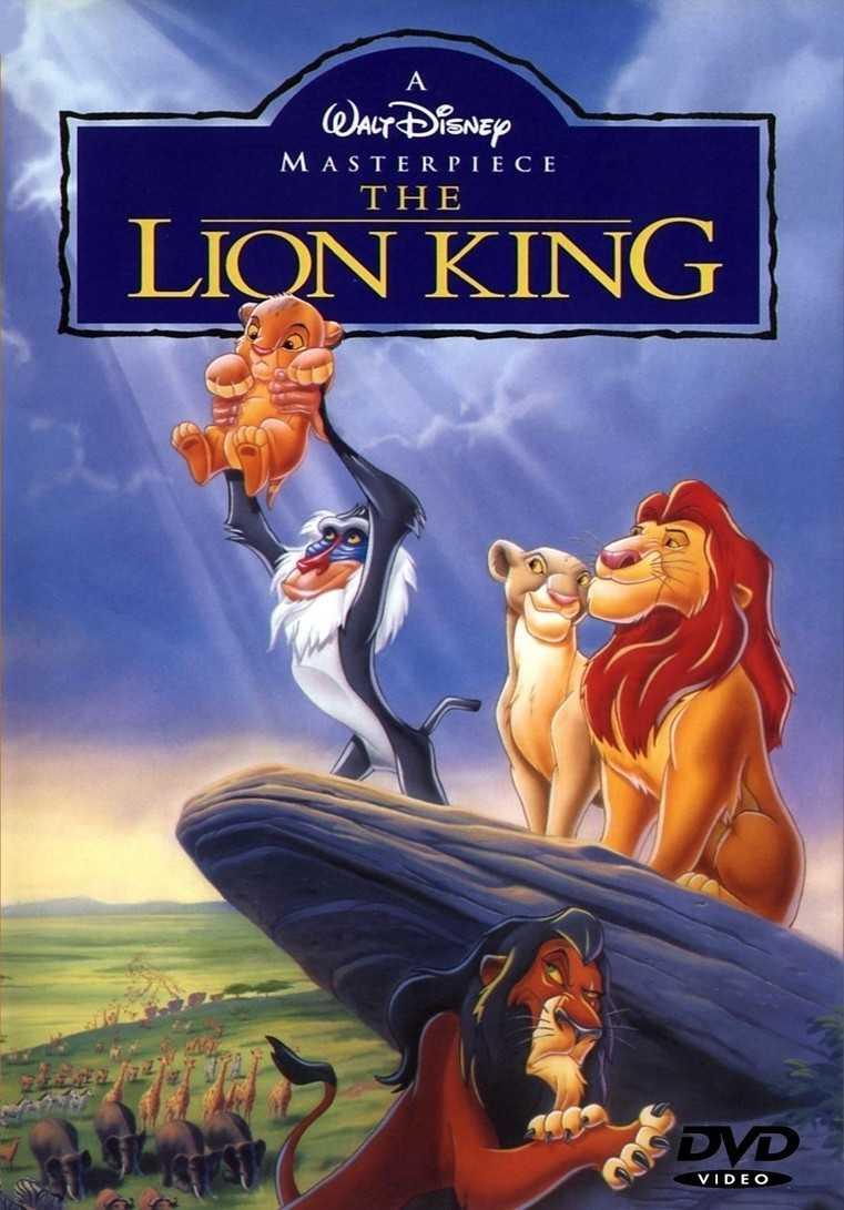 Ο Βασιλιάς των Λιονταριών - The Lion King (1994)