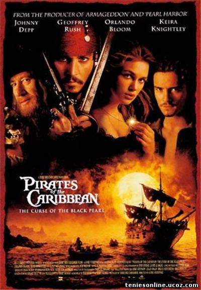 Pirates of the Caribbean:The Curse of the Black Pearl / Η Κατάρα του Μαύρου Μαργαριταριού (2003