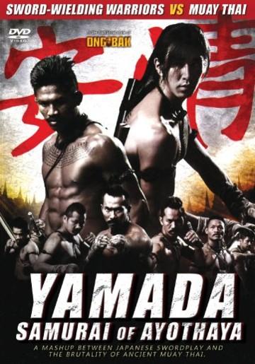 Yamada: The Samurai of Ayothaya (2010)