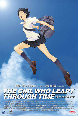 The Girl Who Leapt Through Time - Toki o kakeru shôjo (2006)