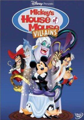 Mickey's House of Villains - ΜΕΤΑΓΛΩΤΙΣΜΕΝΟ (2001)