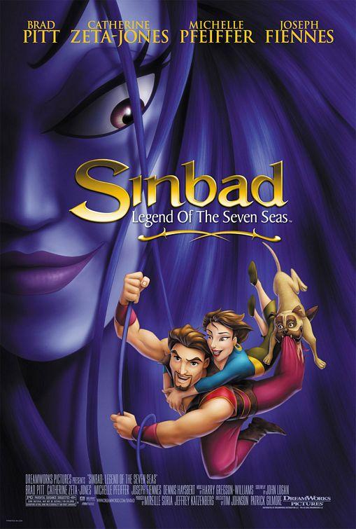 Sinbad Legend of the Seven Seas / Σεβάχ , ο θρύλος των 7 θαλασσών (2003)