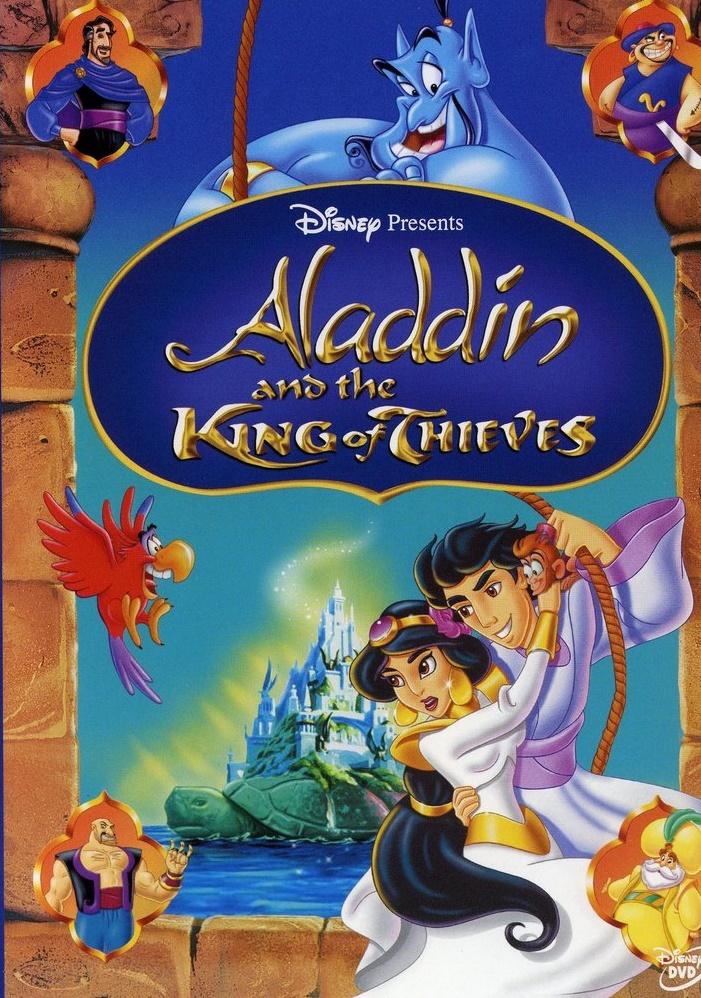 Aladdin and the King of Thieves/Αλαντίν και ο βασιλιάς των κλεφτών (1996)