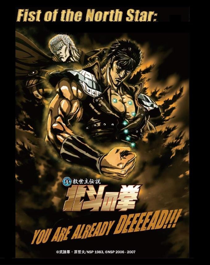 Fist of the North Star: The Legends of the True Savior - Hokuto no Ken Raoh-den Jun`ai no Shou (2007)