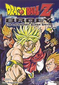 Dragon Ball Z Moetsukiro!! Nessen – Ressen – Chou Gekisen