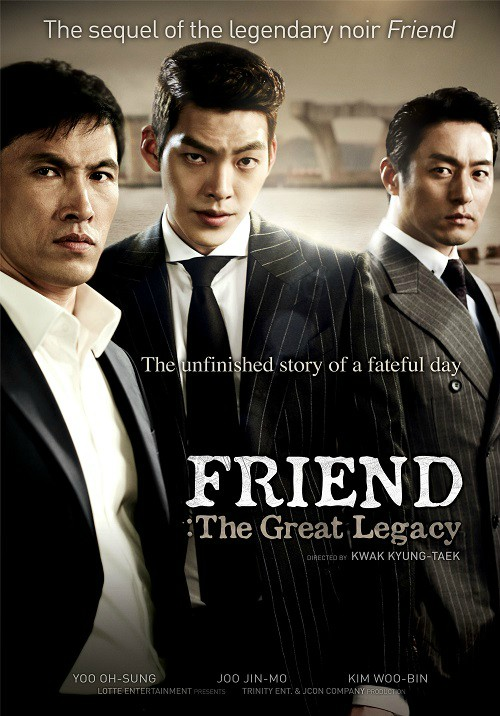 Friend The Great Legacy / Chingu 2 (2013)