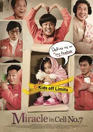 Miracle in Cell No. 7 / 7-beon-bang-ui seon-mul (2013)