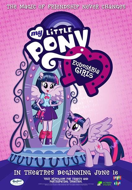 My Little Pony Equestria Girls (2013)