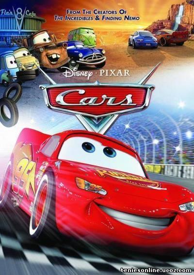 Cars / Αυτοκίνητα (2006)