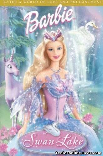 Barbie: Στη λίμνη των κύκνων (2003)