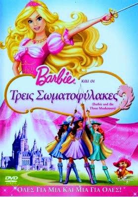 Barbie και οι Τρεις Σωματοφύλακες / Barbie and the Three Musketeers (2009)