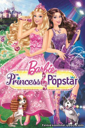 Barbie: The Princess And The Popstar / Η Πριγκίπισσα και Η Ποπ Σταρ (2012)