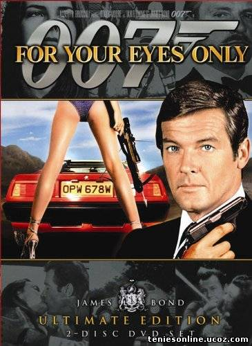 James Bond 007: For Your Eyes Only (1981)