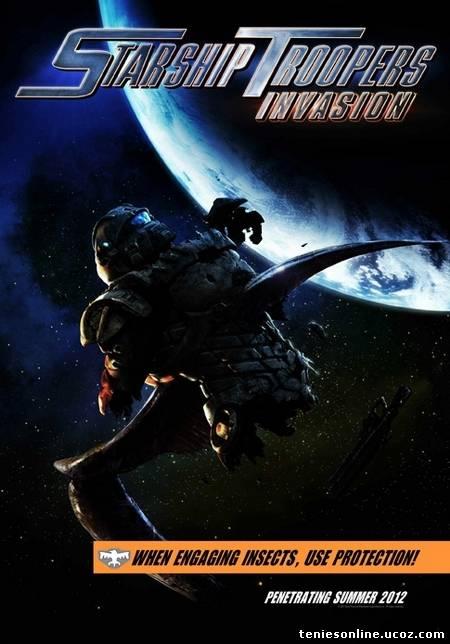 Starship Troopers: Invasion - Στρατιώτες του Σύμπαντος: Η Εισβολή (2012)