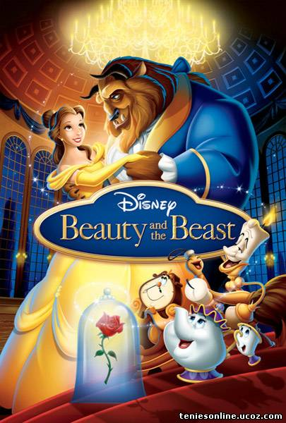 Beauty and the Beast/Η Πεντάμορφη και το Τέρας (1991)