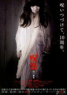 The Grudge: Old Lady in White / Ju-on: Shiroi rôjo (2009)