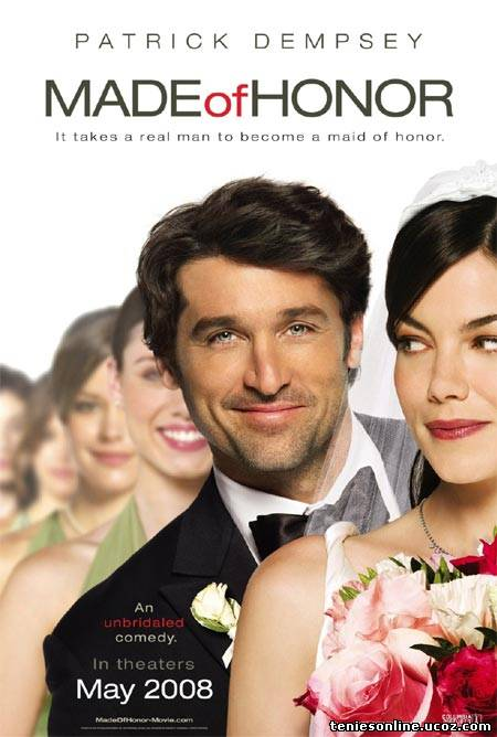 Made of Honor - Θα Κλέψω τη Νύφη (2008)