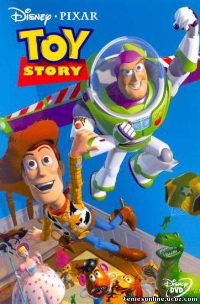 Toy Story 1 (1995)