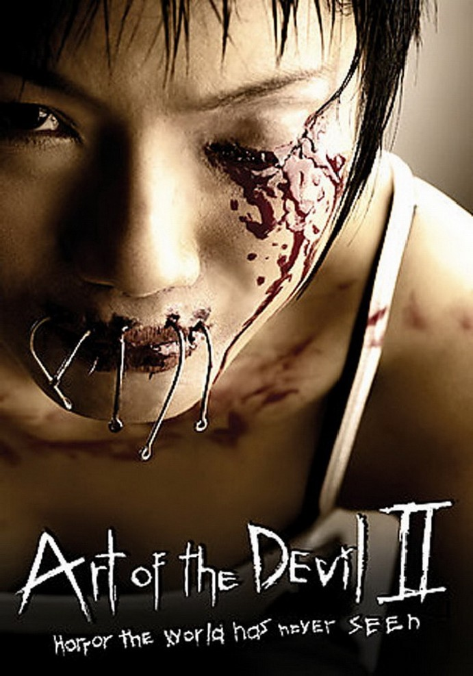 Art of the Devil 2 (Long khong) (2005)