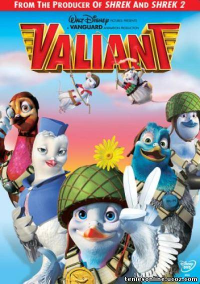 Valiant/Βάλιαντ, το γενναίο περιστέρι (2008)