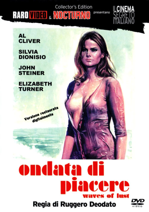 Ondata di piacere / Waves of Lust (1975)