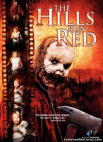 The Hills Run Red / Οι Λόφοι Βάφτηκαν Κόκκινοι (2009)