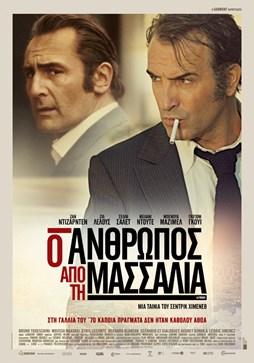 La French / The Connection / Ο άνθρωπος από τη Μασσαλία (2014)