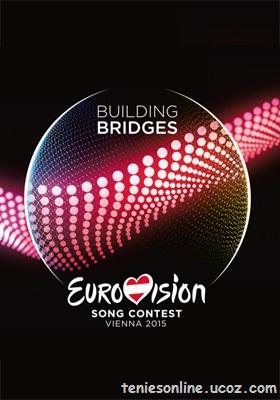 Eurovision 2015 / 60ος Διαγωνισμός Τραγουδιού Eurovision