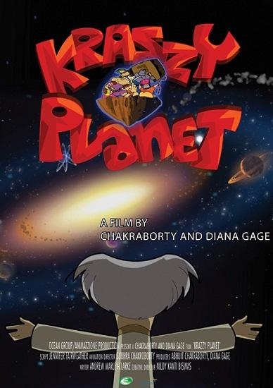 Krazzy Planet / Επίθεση Από Ξένο Γαλαξία (2015)