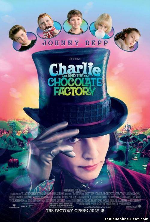 Charlie And The Chocolate Factory - Ο Τσάρλυ και το Εργοστάσιο Σοκολάτας (2005)