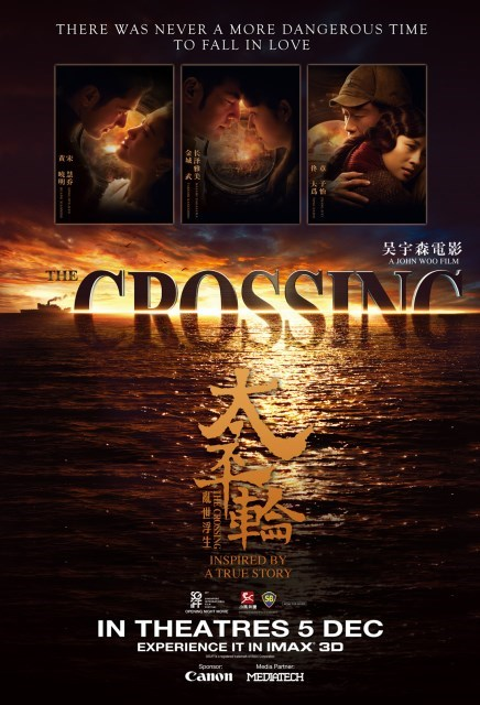 The Crossing  (2014)