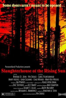 Slaughterhouse of the Rising Sun (2005)