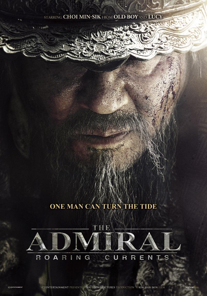 The Admiral: Roaring Currents / Myeong-ryang  / O Nαύαρχος (2014)