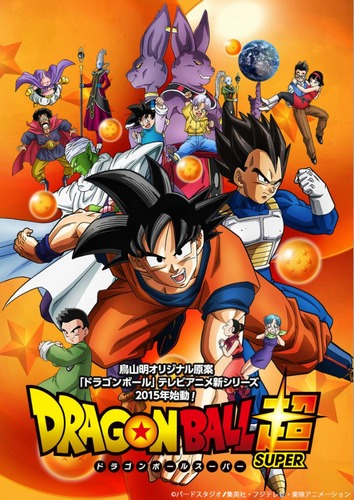 Dragon Ball Super (2015-2017)