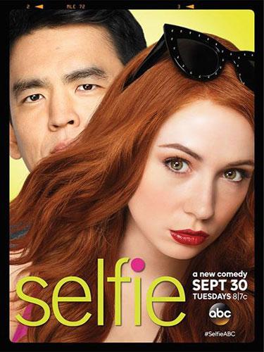 Selfie (2014) 1ος Κύκλος