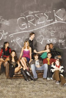 Greek (2007–2011) TV Series 1,2,3,4η Σεζόν